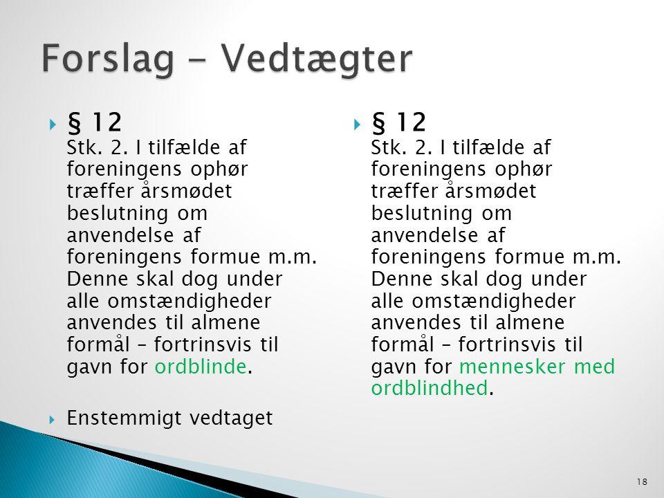  § 12 Stk. 2.