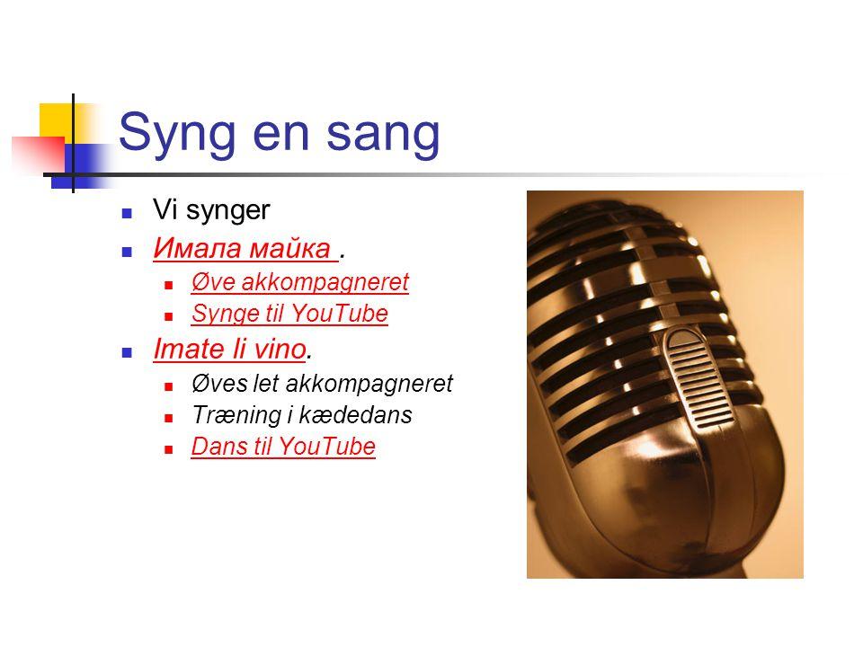 Syng en sang Vi synger Имала майка. Имала майка Øve akkompagneret Synge til YouTube Imate li vino.