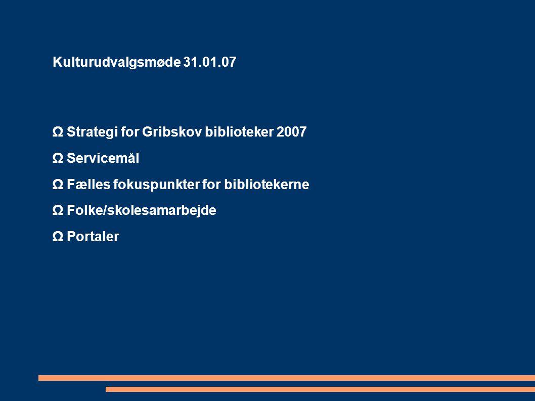 Kulturudvalgsmøde 31.01.07 Ω Strategi for Gribskov biblioteker 2007 Ω Servicemål Ω Fælles fokuspunkter for bibliotekerne Ω Folke/skolesamarbejde Ω Portaler