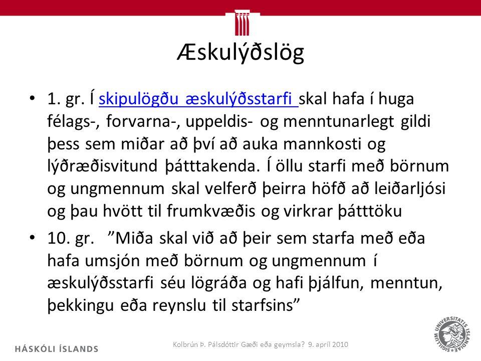 Æskulýðslög 1. gr.