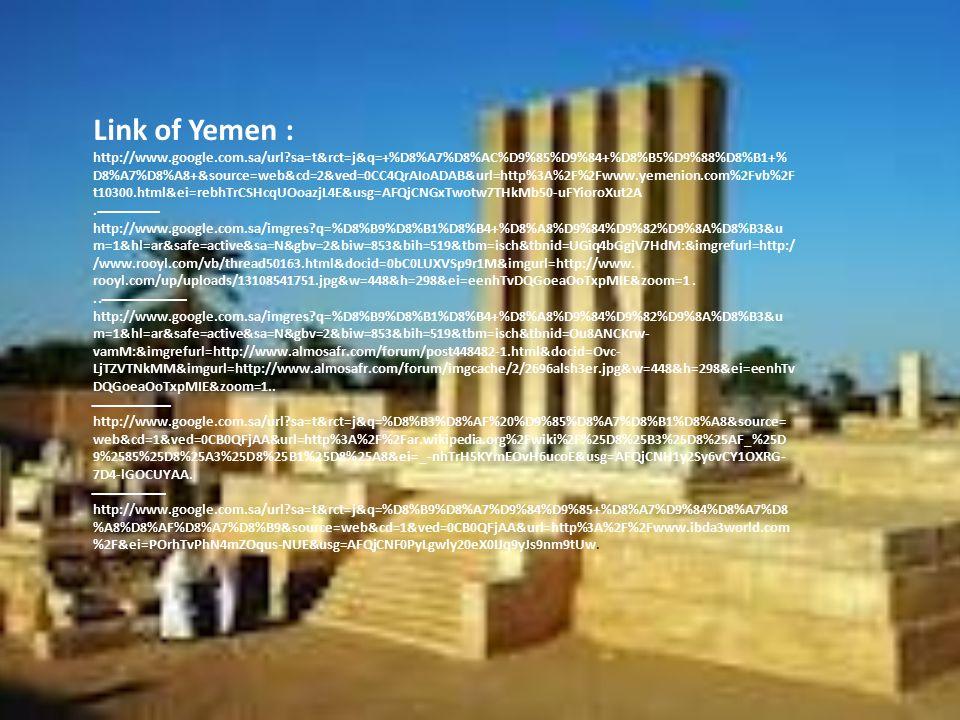 Link of Yemen : http://www.google.com.sa/url sa=t&rct=j&q=+%D8%A7%D8%AC%D9%85%D9%84+%D8%B5%D9%88%D8%B1+% D8%A7%D8%A8+&source=web&cd=2&ved=0CC4QrAIoADAB&url=http%3A%2F%2Fwww.yemenion.com%2Fvb%2F t10300.html&ei=rebhTrCSHcqUOoazjL4E&usg=AFQjCNGxTwotw7THkMb50-uFYioroXut2A ـــــــــــــــــــــ.