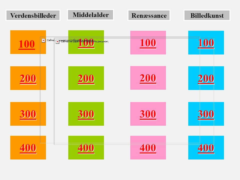 Regler: Vælg holdlyd som skal anvendes når man vil svare Først til lyd – først til svarmulighed Svares rigtigt => points + valg af næste kategori Svar