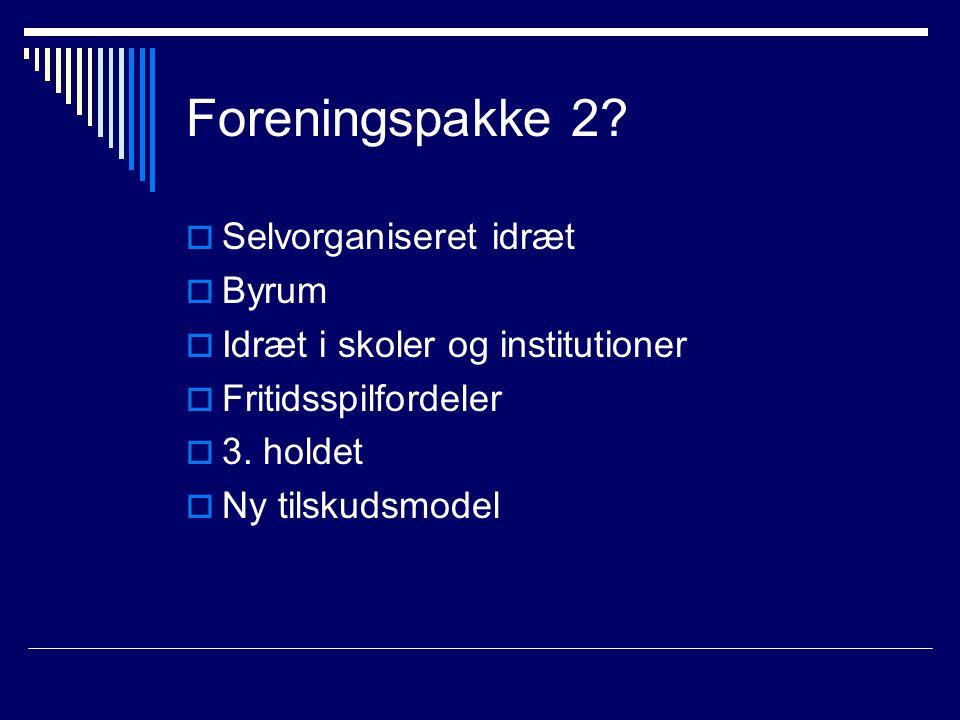 Foreningspakke 2.