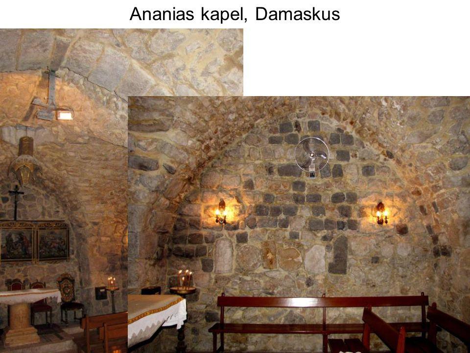 Ananias kapel, Damaskus