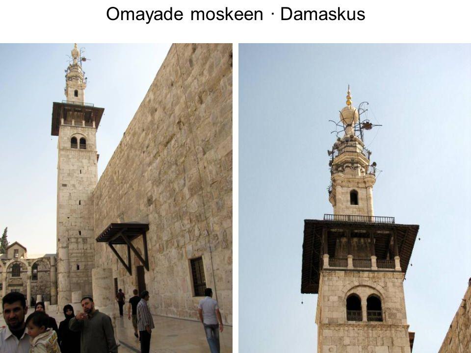 Omayade moskeen · Damaskus