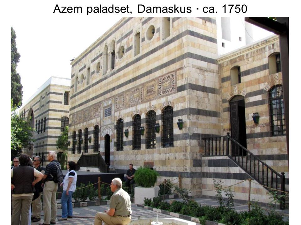 Azem paladset, Damaskus · ca. 1750