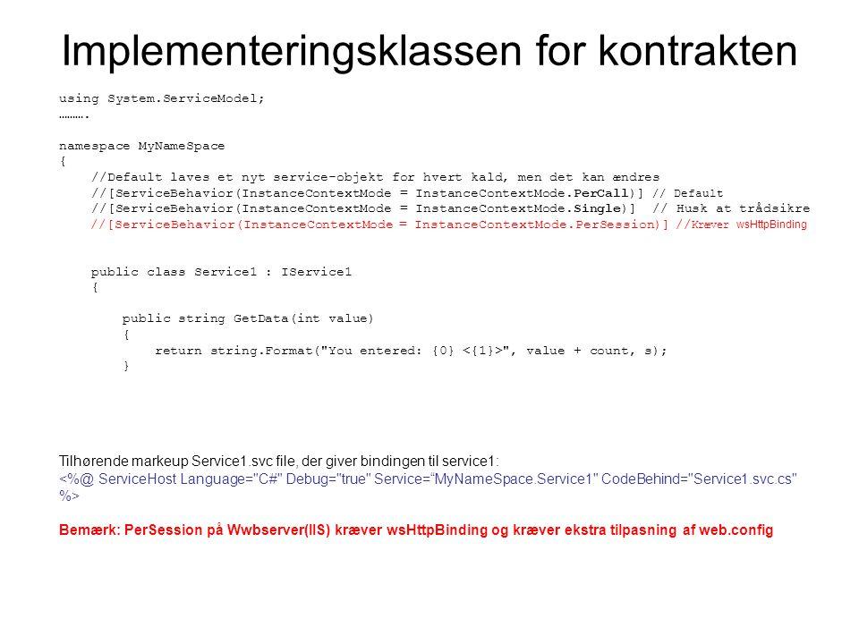 using System.ServiceModel; ……….